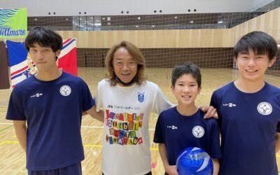 「インクルーシブフットボールフェスタ神奈川2021」に参加しました!